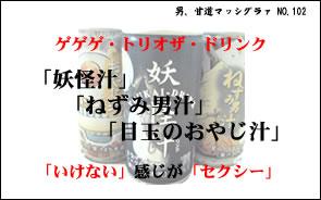 b0058108_2261162.jpg