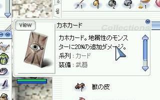 b0051419_10162073.jpg
