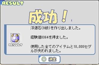 b0065928_22401849.jpg