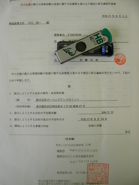 b0042930_1453368.jpg