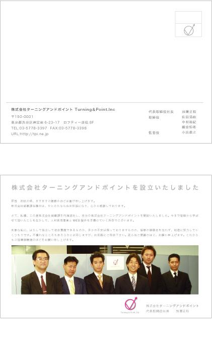 b0042930_404710.jpg