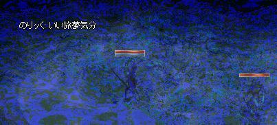 d0066934_184535100.jpg