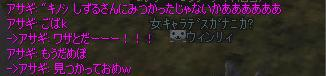 e0026746_1352923.jpg