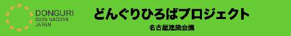 c0069552_1994551.jpg