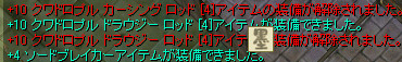 e0064653_22532034.jpg