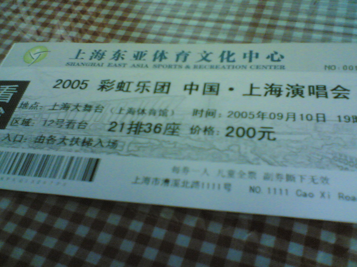 c0021760_18421310.jpg