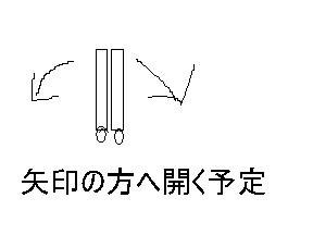 c0008665_1191147.jpg