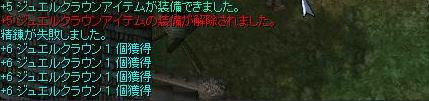 e0065378_5535328.jpg