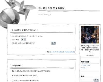 e0071486_14392251.jpg
