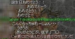 b0032787_625875.jpg