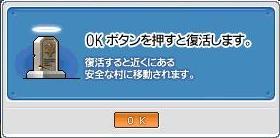 d0028389_21394081.jpg