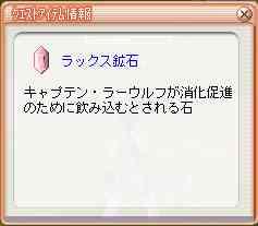 e0019089_14253766.jpg