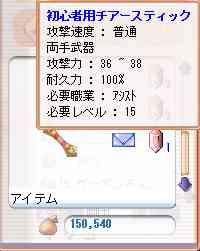 e0019089_14562412.jpg