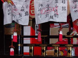 珠洲市蛸島町のお祭り キリコはすごい豪華_b0033490_12564613.jpg