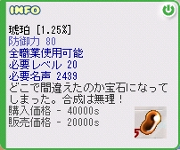 a0011592_14444683.jpg