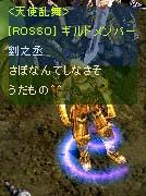 d0061995_7404783.jpg
