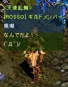 d0061995_741206.jpg
