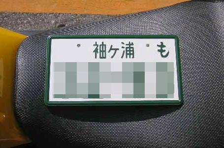 b0011006_13482026.jpg