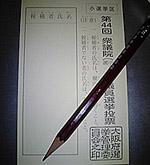 b0011910_21395113.jpg
