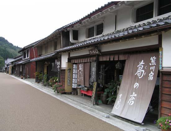福井 鯖街道 熊川宿_e0048413_2323070.jpg