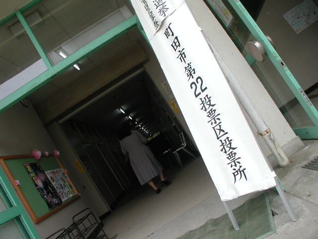 a0020116_6313528.jpg