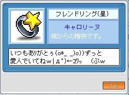 d0021620_8115012.jpg