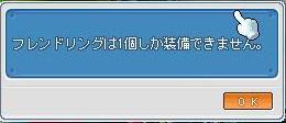 d0021620_8123496.jpg