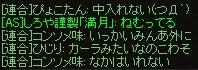 d0035829_1192746.jpg