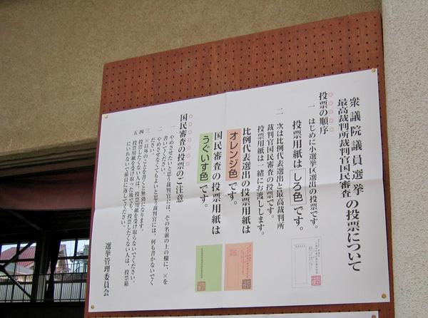 e0063946_2012187.jpg
