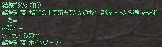 a0030061_1729257.jpg