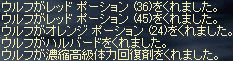 a0014666_23295125.jpg