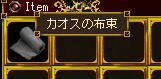 d0017366_17101148.jpg
