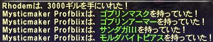 b0000077_11561812.jpg