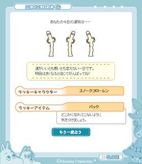 b0028181_18525324.jpg