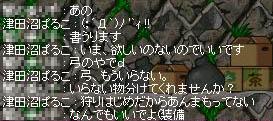 e0069485_17354733.jpg