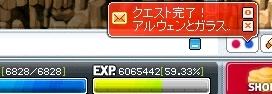 d0047421_2248744.jpg
