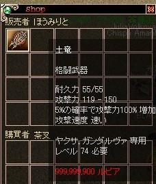 d0035829_111689.jpg