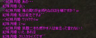 e0026746_18503241.jpg