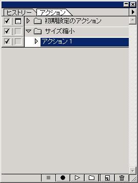 b0006850_1572096.jpg