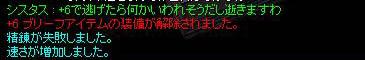 c0050051_19505968.jpg
