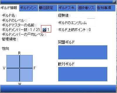 e0066454_17583397.jpg