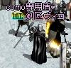 c0017858_1035832.jpg