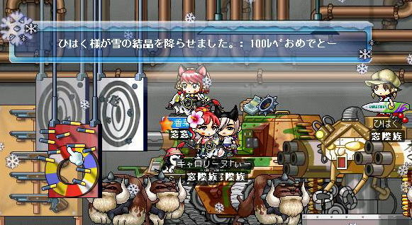 d0035069_20105047.jpg