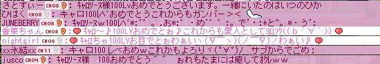 d0035069_20112568.jpg