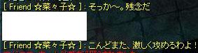 c0055871_13431091.jpg