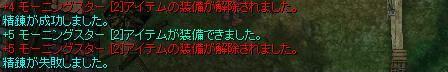 e0065378_1450151.jpg