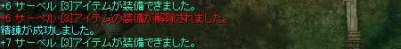 e0065378_1450229.jpg
