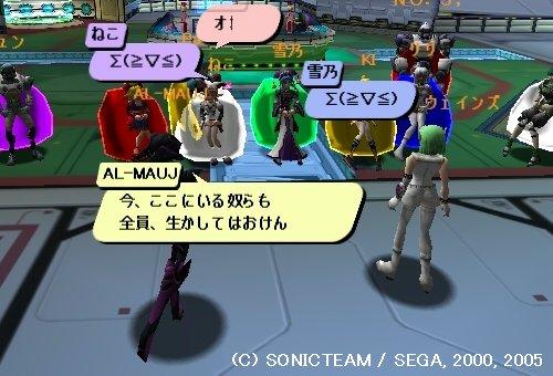 e0032679_1745242.jpg