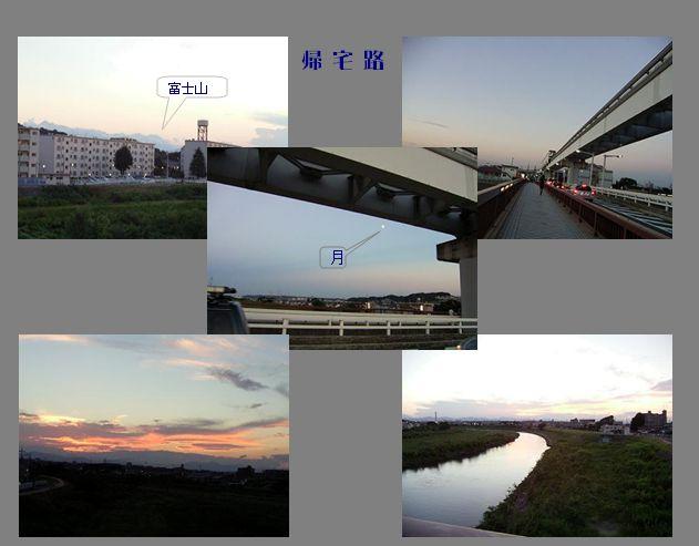 秋風_c0051105_23544511.jpg