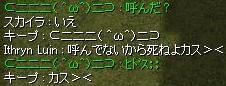 d0037213_1836445.jpg